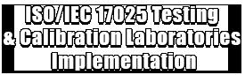 ISOIEC 17025 Testing & Calibration Laboratories Implementation Logo